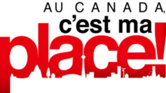 Canadian Institute of Planners logo (French)