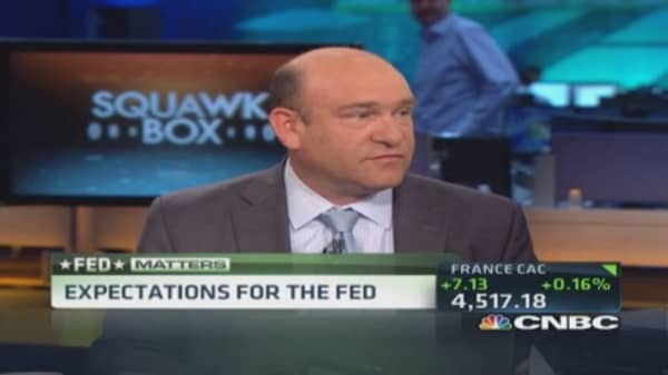 Fed expected to maintain status quo