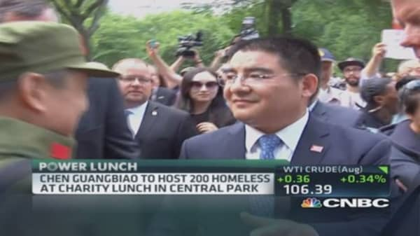 China's charitable tycoon in NYC