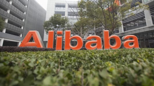 Alibaba headquarters is shown in Hangzhou, Zhejiang Province, China.