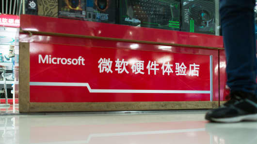A Microsoft logo is pictured at a electronic store in Shanghai on July 29, 2014.