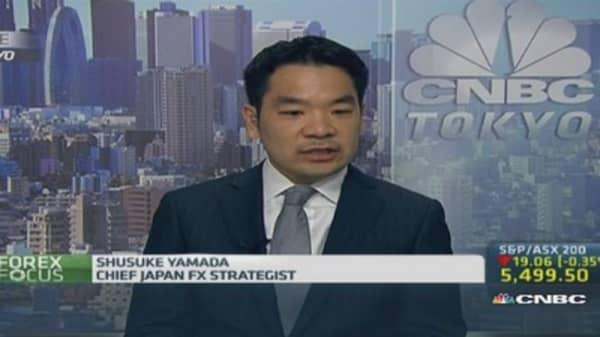 BOJ will likely keep policy unchanged: BofA