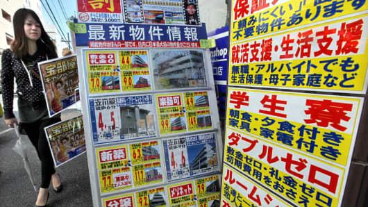 TOKYO RENT MONEY
