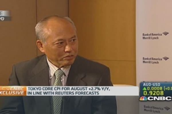Tokyo Governor: Aiming to be the world No.1 city