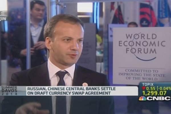 Russia Deputy PM: BRIC will benefit the world