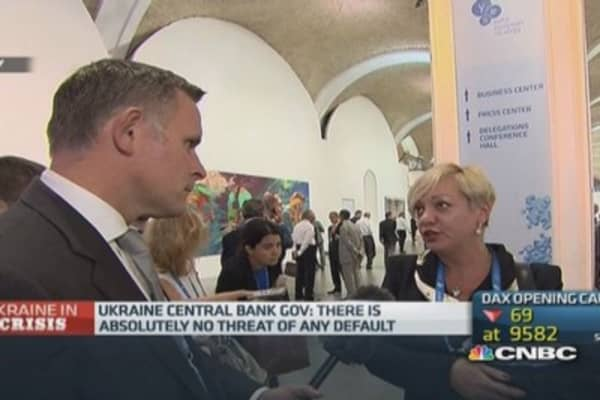 Ukraine won't need more IMF money: Central bank governor