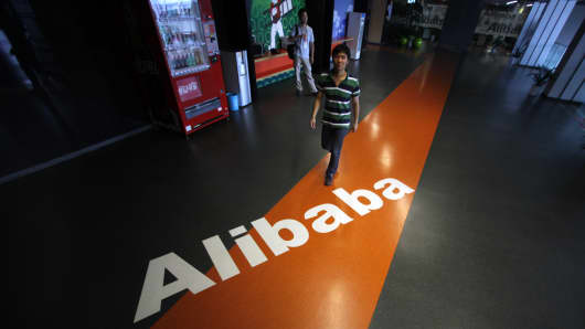 Alibaba Group Holdings Ltd. IPO