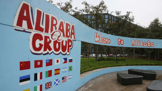 A hand-painted wall showing the Alibaba's international business at the Alibaba Group headquarters on March 29, 2014 in Hangzhou, China.
