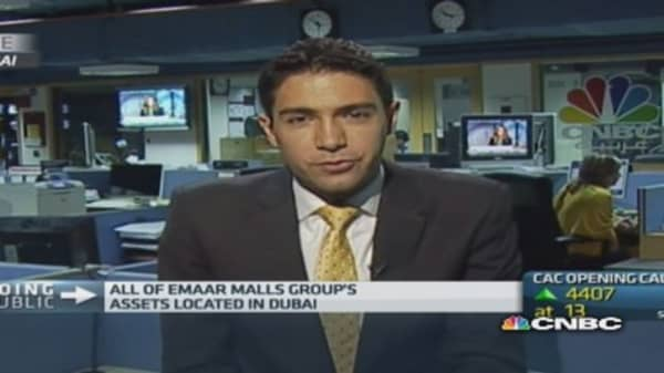 Emaar Properties prices malls unit IPO at top of range