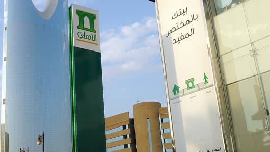 A branch of the 'National Commercial Bank' (NCB) in Riyadh