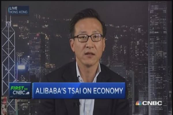 Alibaba's 'Singles Day' focus