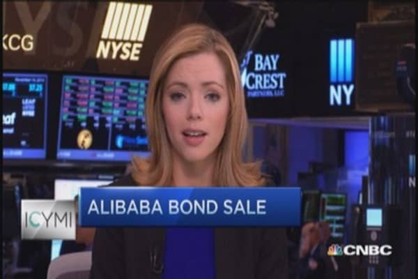 Alibaba's giant bond offering