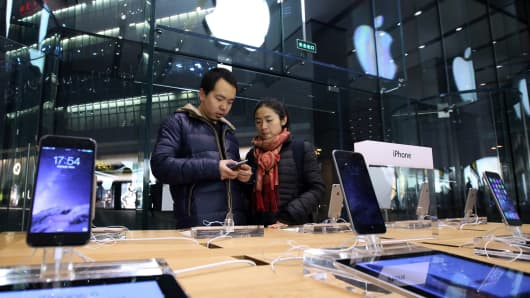 An Apple store in the China Central Mall in Beijing, China