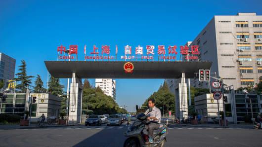 Gate to Shanghai free trade zone