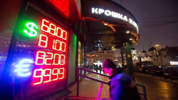 Ruble outside 'comfort zone': Russian FM