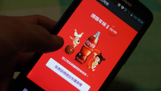 Wechat's first AD appears in circle of friends on 26th January, 2015