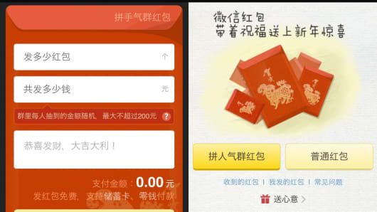 Screen grab of WeChat's holiday add-on that allows users to send electronic red packets to family and friends.