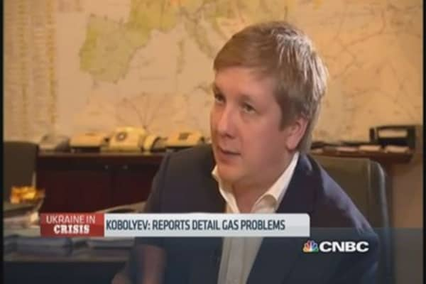 Naftogaz CEO: Reports detail gas problems