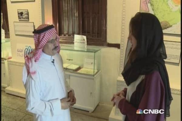 History of the Hajj pilgrimage