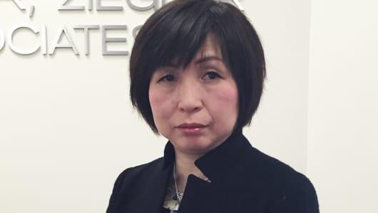 Kaoru Parker