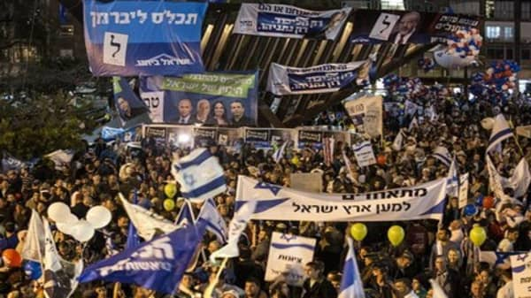 Israeli election: What you need to know