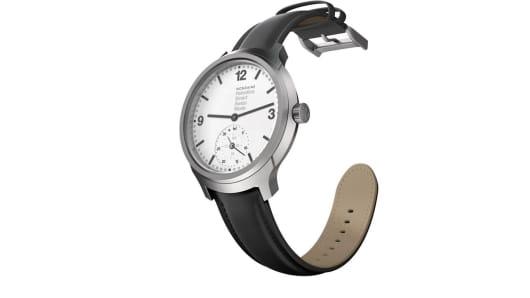 Mondaine's Helvetica smartwatch