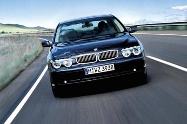 BMW unveils new 7 Series