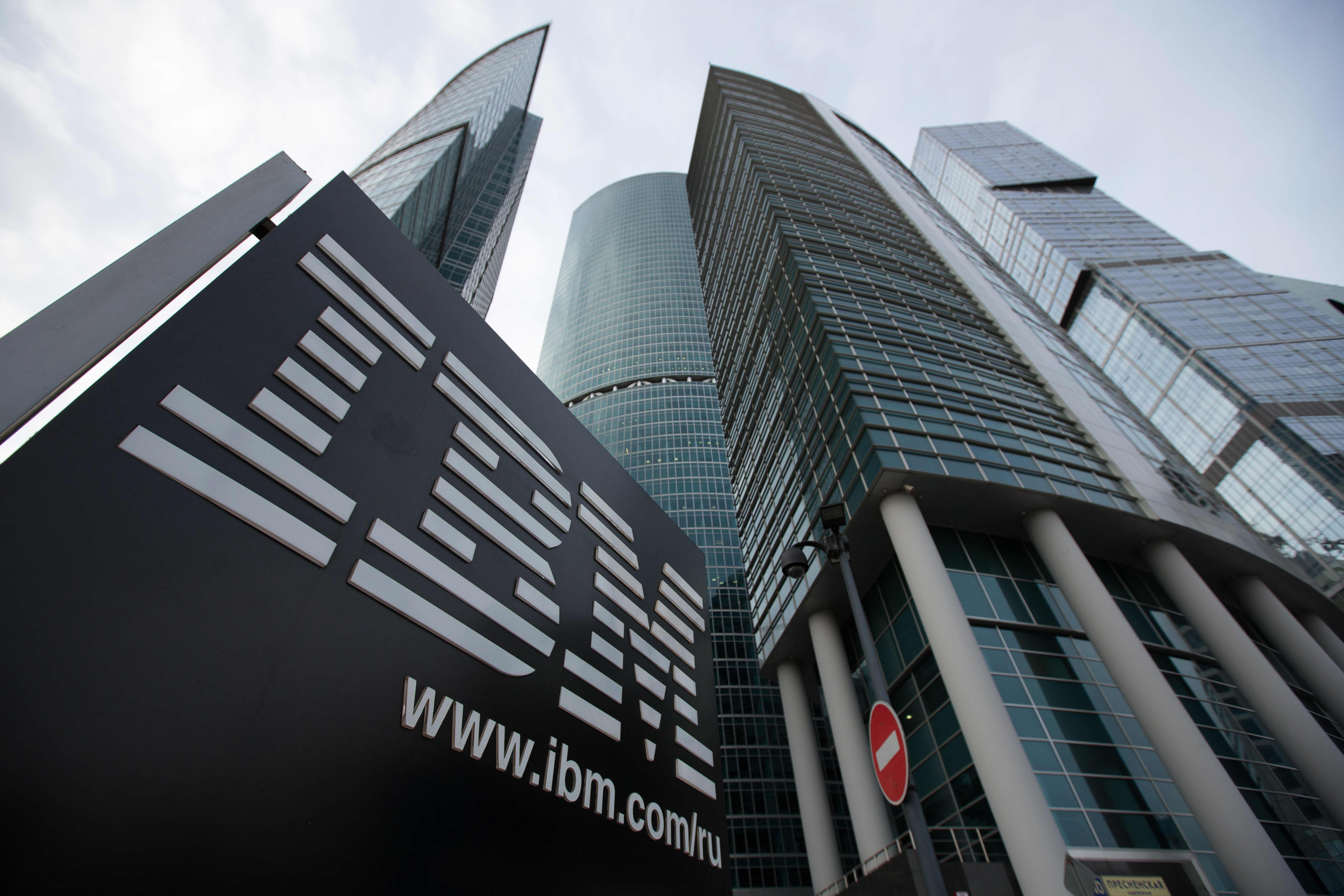 ibm international business machines essay