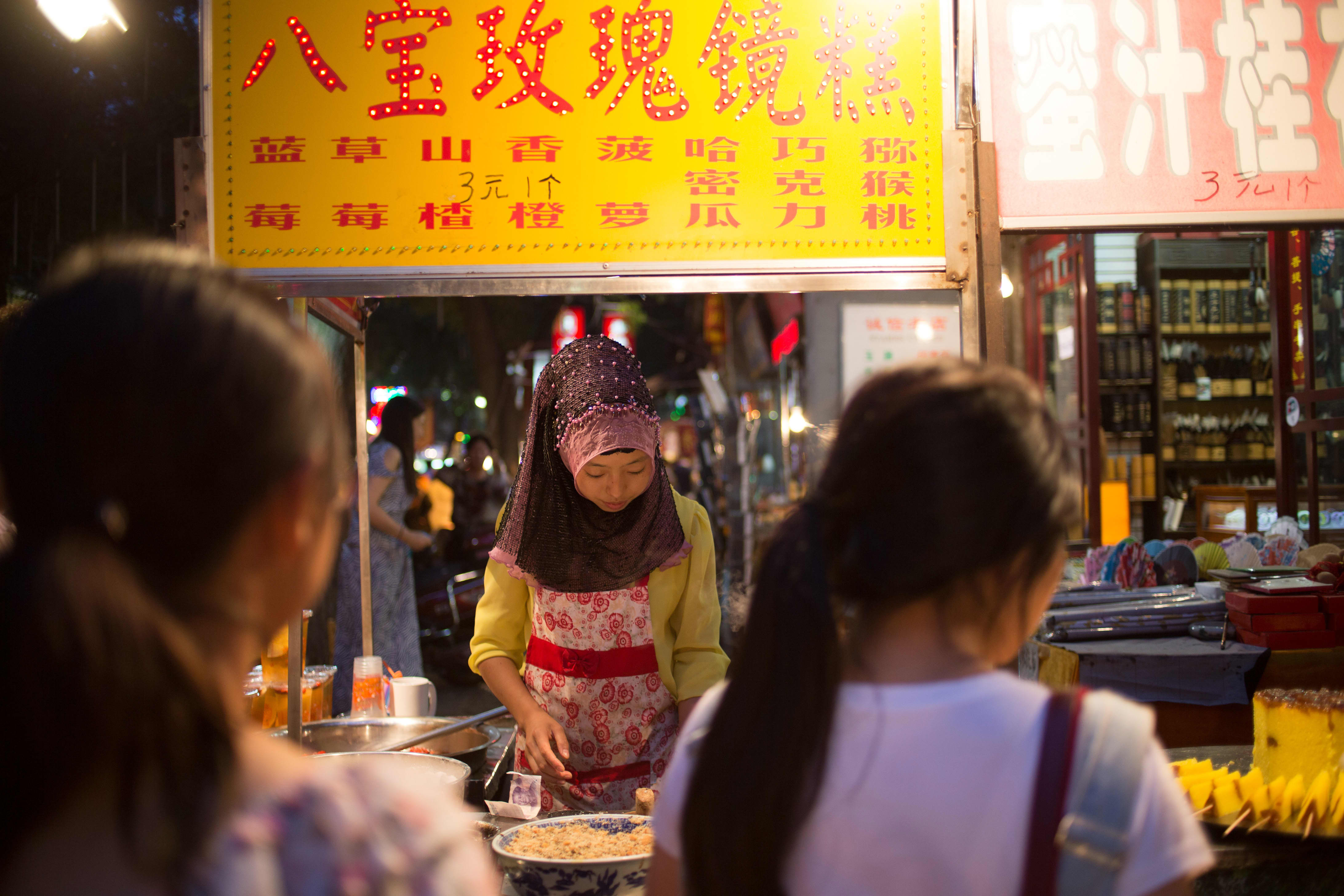 China wants a bite of the booming halal food market