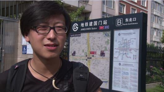 Max Liu talks to CNBC.