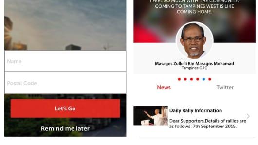 'PAP4SG' mobile app