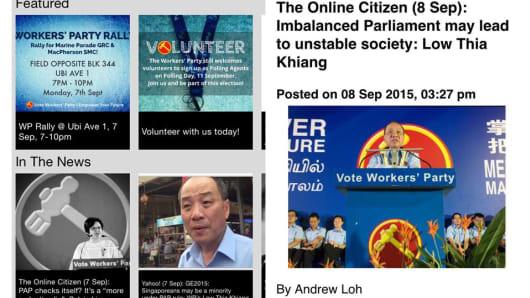 'WP News' mobile app
