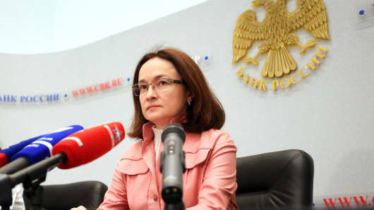 Bank of Russia Governor,Elvira Nabiullina