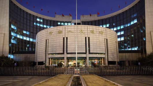 The People's Bank Of China (PBOC) headquarters in Beijing, China.