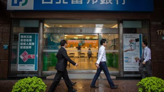 Fubon Financial Holding Co. bank branch in Taipei, Taiwan