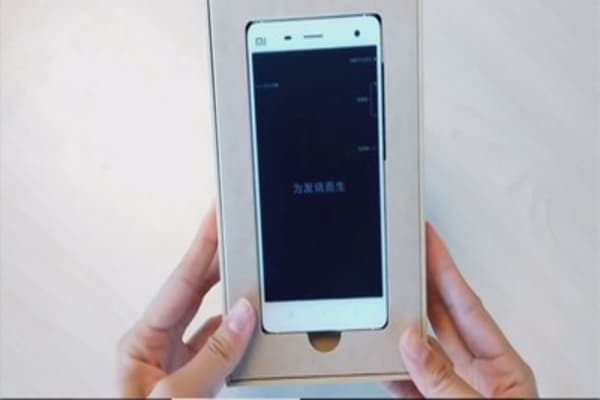 Xiamoi knocked out of top spot in China's cell phone market