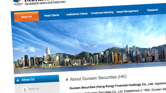 Home page of Guosen Securities