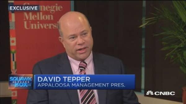 Tepper Quadrangle 'not just a business school': David Tepper