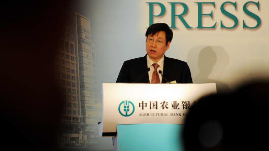 Zhang Yun, Vice Chairman and President, Agricultural Bank of China speaks at a press conference in Hong Kong on June 29, 2010.