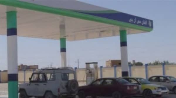 US spent $43 million on Afghanistan gas station