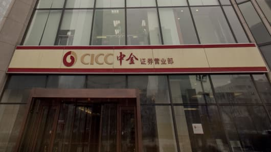 A China International Capital Corp. (CICC) branch stands in Beijing, China.