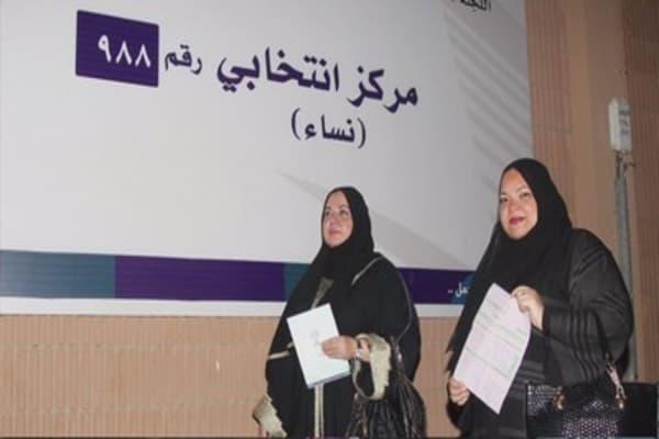Saudi Arabian women can now work dangerous jobs