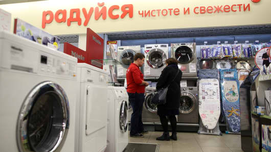 The washing machine department of an M Video OJSC consumer electronics and home appliances retail store in Moscow
