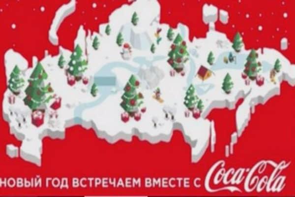 Coca-Cola angers Russia, Ukraine