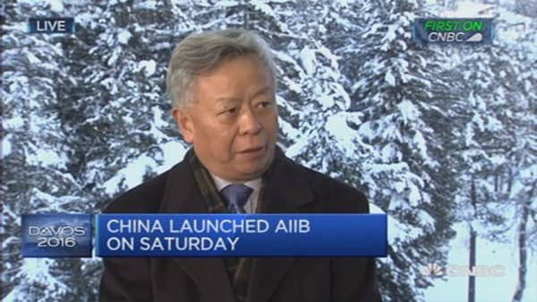 Market players need to stay calm: AIIB