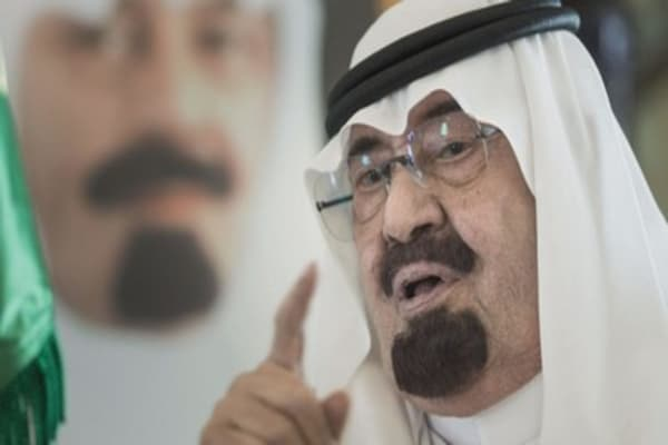Saudi Arabia's King Abdullah authorized payment to Malaysian Prime Minister