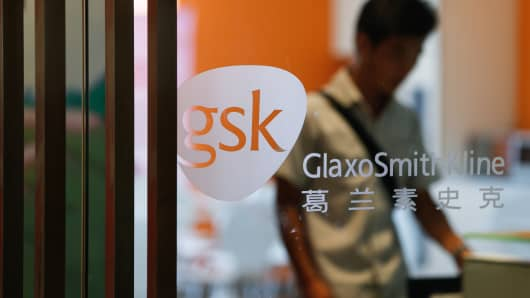 A GlaxoSmithKline (GSK) office.