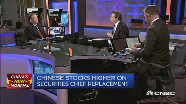 The impact of China's new regulator