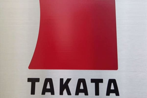 Takata airbag inflators may face US recalls