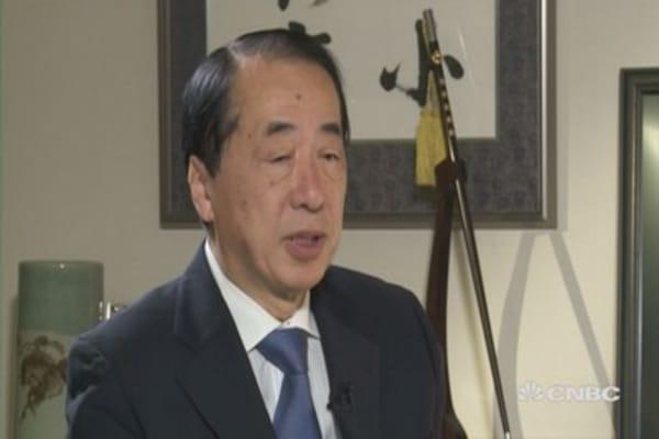 Fukushima: 5 years on